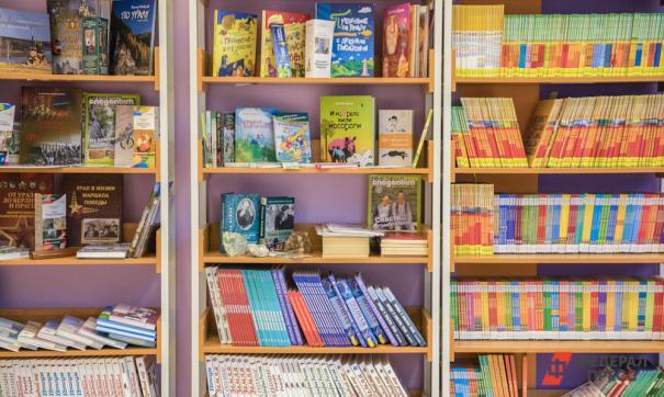 Украина за год запретила ввоз из России почти двух тысяч книг
