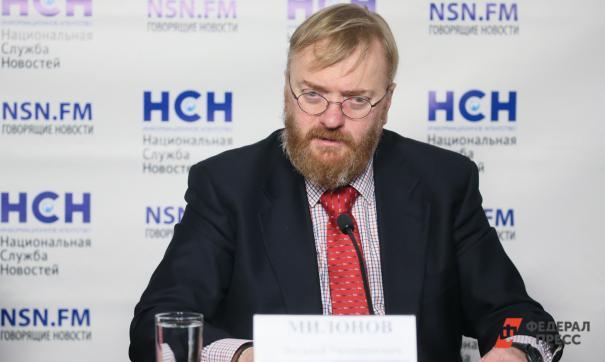 Милонов задумал лишать родительских прав родителей, одевающих своих детей в ЦУМе