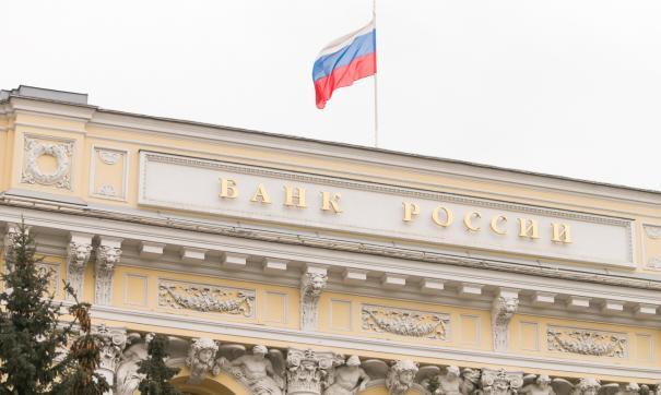 В капитале московского «РАМ банка» обнаружили «дыру» в 1,8 миллиарда рублей