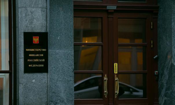 Минфин поддержал введение отрицательных ставок по валютным депозитам
