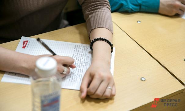 Рособрнадзор опубликовал рекомендации по итоговому сочинению в школе