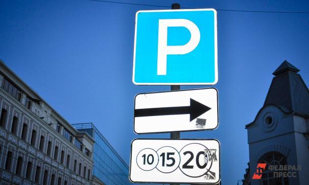 В Москве с приходом осени выросла загруженность парковок