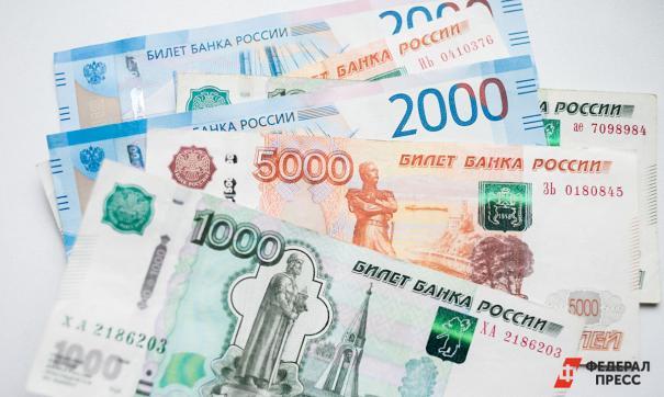 В России установили МРОТ на 2020 год