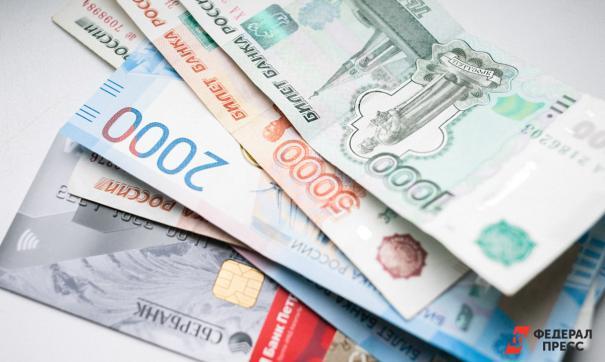 Бюро кредитных историй предоставят данные о доходах россиян