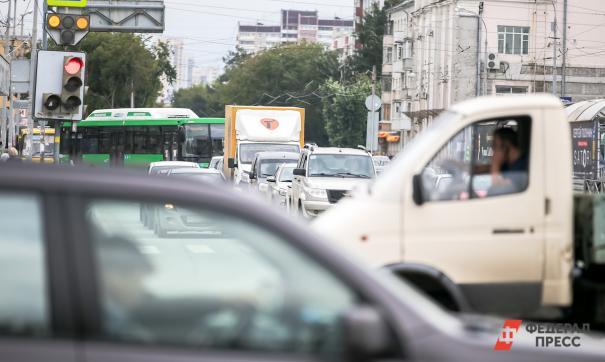 В России приступили к изучению новой реформы ОСАГО