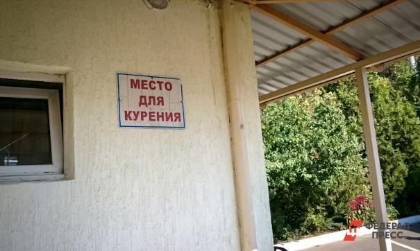 В России установят единую цену на сигареты