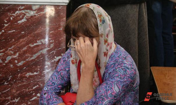 Россиян планируют готовить к пенсии с 45 лет