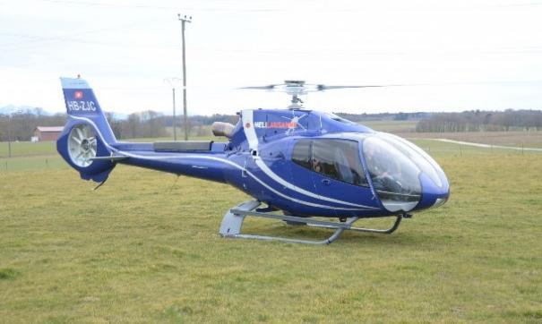 В Якутии потерялся вертолет с пассажирами