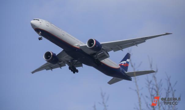 У якутского самолета треснуло стекло во время полета
