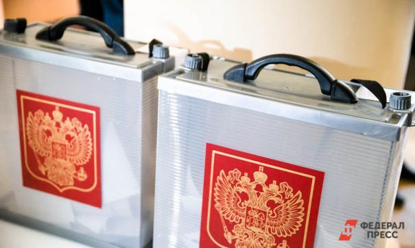 В Забайкалье на выборы пришло почти 200 тысяч человек