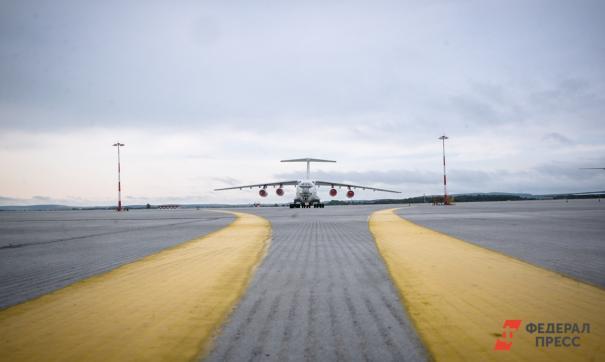 Самолет рейса Москва-Владивосток задымился во время вылета