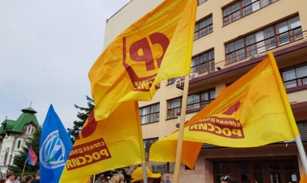 Хабаровские единороссы и справедливороссы могут объединиться в борьбе с «соколами Жириновского»