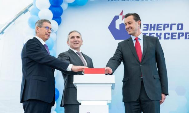 В Тюмени запустили завод энерготехнического оборудования
