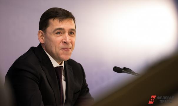 У всех победителей Куйвашев отметил профессиональные качества