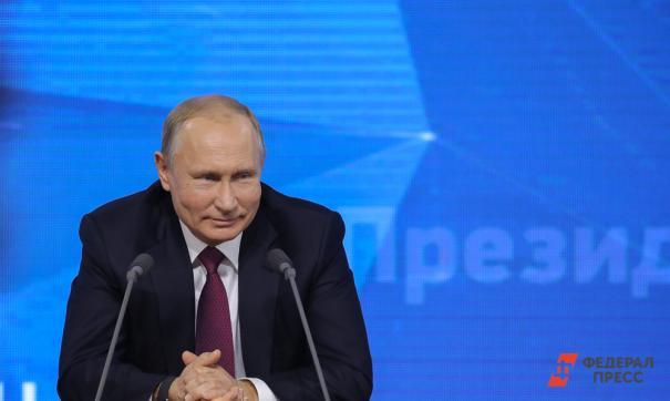 Любимое мороженое Владимира Путина приносит рекордные доходы