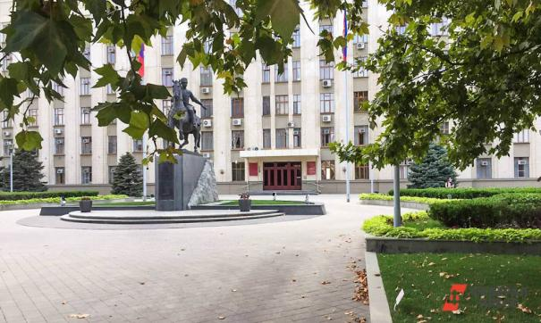 Замглавы Кубани прокомментировал информацию о смене должности