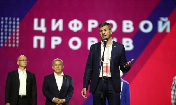 В Казани стартовал конкурс для IT-специалистов «Цифровой прорыв»
