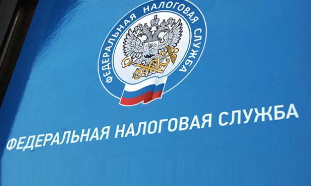 Госдума в первом чтении одобрила поправки в Налоговый кодекс РФ