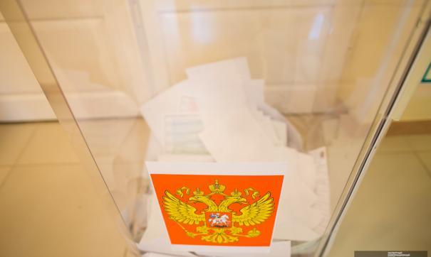 В воскресенье в России прошел Единый день голосования