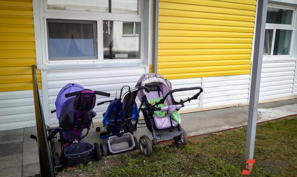 Власти оказывают различную поддержку в том числе многодетным семьям