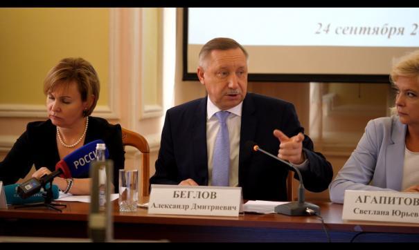 В Петербурге состоялось заседание координационного совета правительства по вопросам попечительства