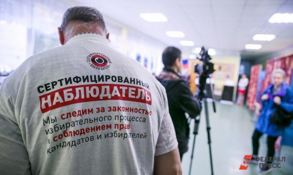 В ЦИК считают преступлением передачу штабу Навального незаполненных направлений для наблюдения на выборах