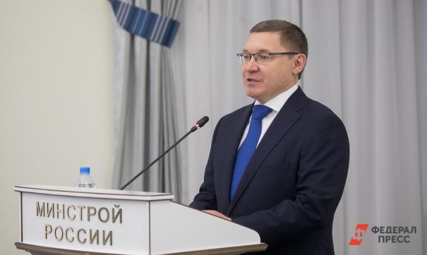 В Минстрое прошло заседание коллегии Министерства строительства и жилищно-коммунального хозяйства РФ