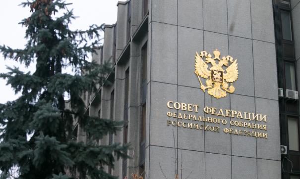 Турчак предложил кандидатуру Екатерины Алтабаевой на должность члена Совета Федерации