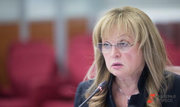Элла Памфилова прогнозирует не меньше 20 выборов губернаторов в 2020 году