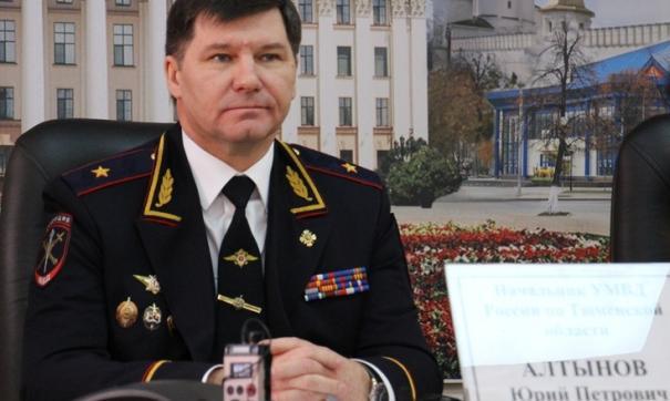 Причиной ухода Юрия Алтынова стало достижение им пенсионного возраста