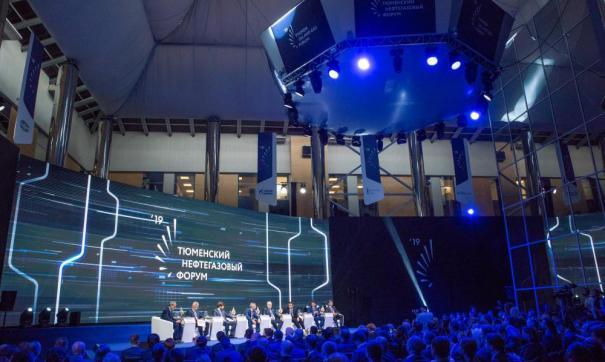 Губернатор Тюменской области выступил на пленарном заседании мероприятия