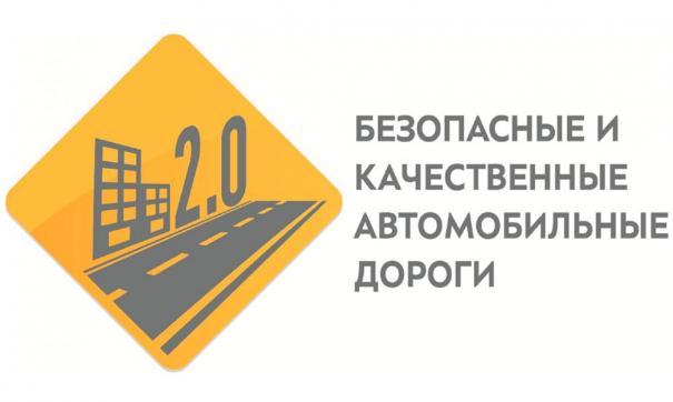 Опрос можно пройти в группе «Дороги Тюменской области» в социальной сети ВКонтакте