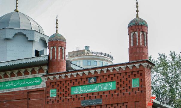 Выборы председателя управления мусульман