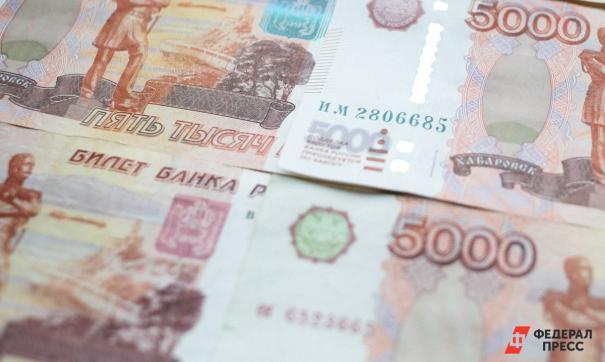 Банкира - миллиардера задержали в Москве