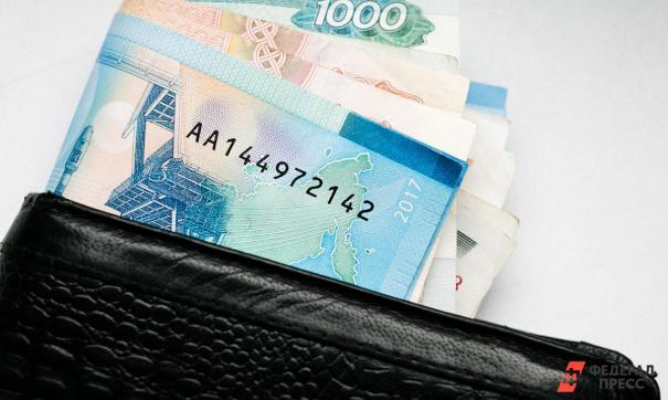 В Самаре у пенсионерки украли полмиллиона рублей