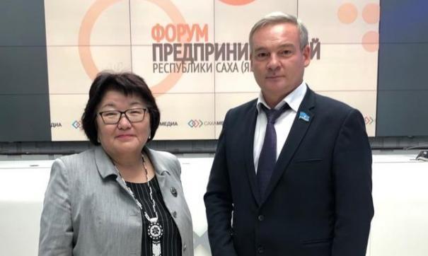 В Якутске открылся Форум предпринимателей