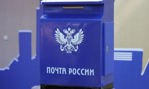 Происшествие не сказалось на работе отделения «Почта России»