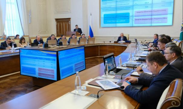 В этом году для Новосибирской области увеличен потолок квоты налоговых льгот для инвесторов до 5 миллиардов рублей