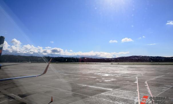 Аэропорт претендовал на получение статуса международного на протяжении нескольких лет