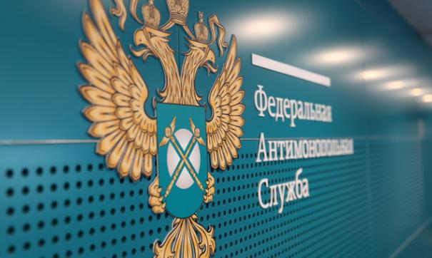УФАС включило компанию  в Реестр недобросовестных поставщиков