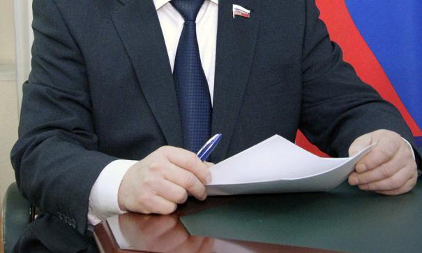 Депутаты представили недостоверные декларации