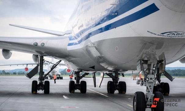 Самолеты следовали в Челябинск
