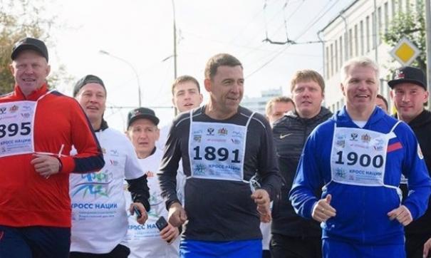Участники кросса в Екатеринбурге