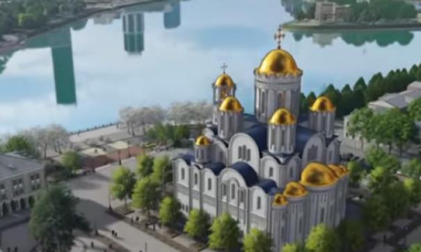 Проект храма святой Екатерины