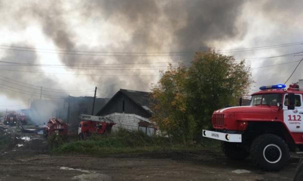 Пожар в Бобровском