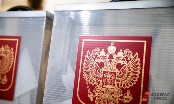 В Прикамье выборы пройдут 8 и 29 сентября, а также 27 октября