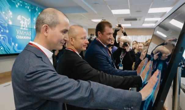 Пермские нефтяники презентовали проект дистанционного мониторинга и управления нефтегазовым оборудованием
