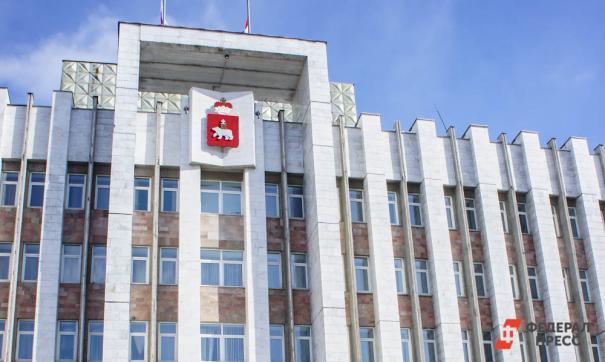 С начала сентября отказались от ЕНВД пять муниципалитетов
