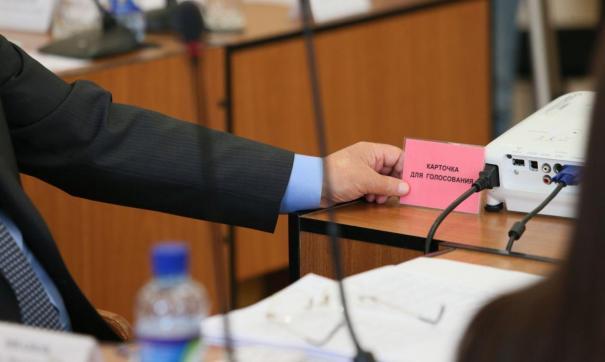 В Розе проголосовали за объединение с районом