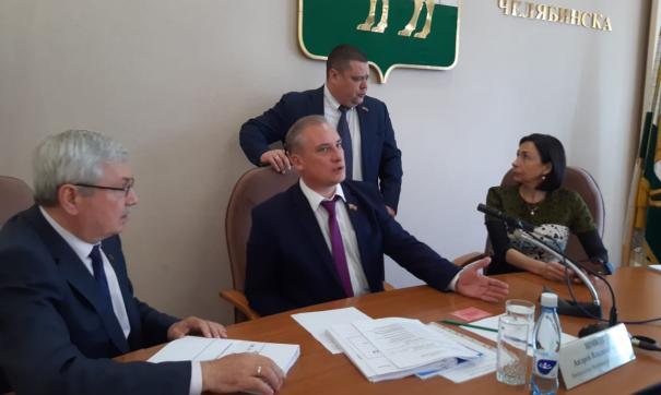 В Челябинске 16 кандидатов заявились на пост главы города